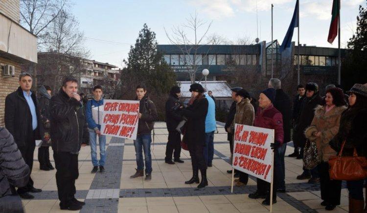 Протест в Кърджали срещу новия външен дълг