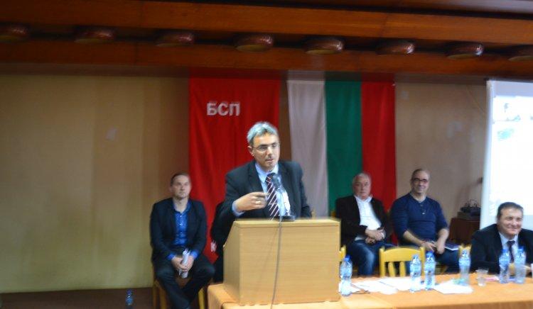 Проведе се конференция на БСП в Кърджали